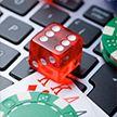 Чёрный список игроманов онлайн-казино будет действовать в Беларуси