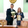 Победителей и призёров Вторых Европейских игр поздравили в Министерстве спорта и туризма