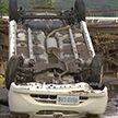 Появились новые жертвы тайфуна «Хагибис»