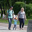 Обновления в Трудовом кодексе: дистанционная работа и отпуск для молодых отцов
