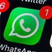 Хакеры атаковали WhatsApp: пользователям рекомендуют срочно обновить мессенджер