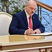 Инаугурация состоялась! Александр Лукашенко вступил в должность Президента Беларуси