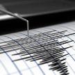 В Чили зафиксировано землетрясение