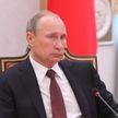 Россия выходит из Договора по открытому небу и возлагает ответственность за его развал на США