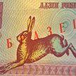 Белорусскому рублю – 25 лет! Как менялись деньги за свою историю?