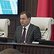 Минэкономики: объём ВВП превысил 12 миллиардов рублей