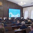 Господдержка, доходы и бюджет на 2021 год: в правительстве обсудили проект прогноза социально-экономического развития