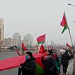 В Минске прошла акция в поддержку силовиков