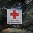 В Никарагуа 16 человек погибли при падении грузовика в овраг