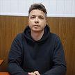 Появилось первое видео с Романом Протасевичем после задержания
