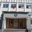 В Витебске по делу о мошенничестве будут судить 15 человек