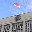 Минский городской Совет депутатов возглавил Андрей Бугров