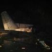 Крушение самолета под Чугуевом: расшифрованы черные ящики