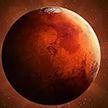Странная дыра обнаружена на Марсе