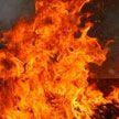 Пожар в доме престарелых в Чили: погибли 10 человек