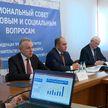 Повышение зарплат и выплаты пенсий обсуждались в Федерации профсоюзов Беларуси