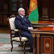 Александр Лукашенко принял с докладом первого вице-премьера Александра Турчина