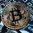 Мошенники похитили у жителя Гомельщины криптовалюту на $34 тыс.