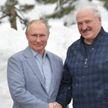 Встреча Лукашенко и Путина состоялась в Сочи