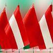 Посол Беларуси в Австрии вручил верительные грамоты Федеральному президенту страны Александру Ван дер Беллену