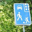 Автомобиль сбил маленькую девочку во дворе жилого дома в Жодино (ВИДЕО)