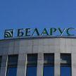 С 1 сентября Беларусбанк закрывает платежный сервис Belarusbank Pay