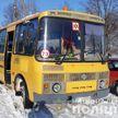 В Киевской области госпитализировали 12 детей после поездки в школьном автобусе