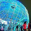 Новогоднюю иллюминацию включат сегодня в Минске