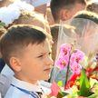 Начало нового учебного года: торжественные линейки, счастливые дети и волнения взрослых