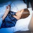 Врач рассказал, почему нельзя пользоваться смартфоном перед сном
