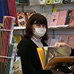 Около 36 тысяч человек посетили Минскую международную книжную выставку