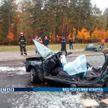 Страшное ДТП в Минске: один человек погиб, трое пострадали