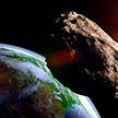 Приближающийся к Земле астероид «в маске» можно будет увидеть в телескоп