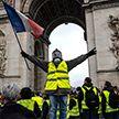 Чрезвычайное экономическое и социальное положение введено во Франции