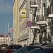Новую систему фотофиксации нарушения правил парковки тестируют в Минске