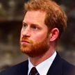 СМИ: принц Гарри пообщался с братом и отцом вскоре после похорон деда