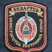 Светлана Тихановская призвала белорусов не выходить на площади и не противостоять милиции
