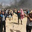 Стычки на границе сектора Газа: 220 человек пострадали