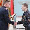 Награды и звания вручили сотрудникам столичной милиции
