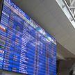 Национальный аэропорт сегодня примет пятимиллионного пассажира