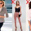 5 базовых предметов гардероба, которые уже не в моде. Они у вас точно есть