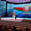 Покушение на Азаренка, поручение перекрыть границу с Украиной и антитеррористическая операция. Громкие заявления Лукашенко на собрании по случаю Дня Независимости