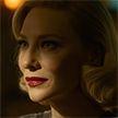 Опубликован тизер-трейлер фильма «Аллея кошмаров» с Брэдли Купером и Кейт Бланшетт