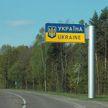 Украина продлила сроки ограничения работы пунктов пропуска