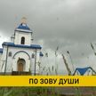 Из храма Покрова Пресвятой Богородицы по Беларуси начинает путешествие икона «Умиление»