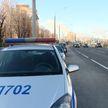 ГАИ усилит контроль на сложных участках дорог и пешеходных переходах
