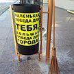 Необычные урны появились на улицах Гродно (Фото)