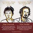 Стали известны лауреаты Нобелевской премии по литературе за 2018 и 2019 годы