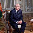 Лукашенко дал интервью CNN