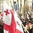 Протесты оппозиции охватили улицы Тбилиси
